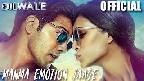 Manma Emotion Jaage Video Song