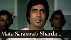 Mata Saraswati Sharda Video Song