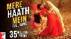 Mere Haath Mein Tera Haath Ho Video Song