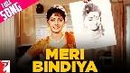 Meri Bindiya Teri Nindiya Video Song