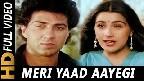 Meri Yaad Aayegi Aati Rahegi Video Song