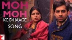 Moh Moh Ke Dhaage Video Song