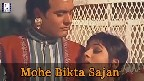 Mohe Bikta Sajan Mil Jaye Video Song