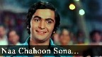 Na Chahoon Sona Chandi Video Song