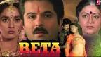Nach Mundeya Zara Nach Ke Dikha Video Song