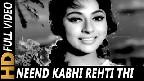 Neend Kabhi Rehti Thi Aankhon Mein Video Song