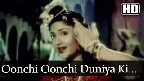 Oonchi Oonchi Duniya Ki Deewaren Video Song