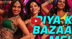 Piya Ke Bazaar Mein Video Song