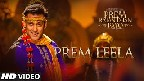Prem Leela Video Song