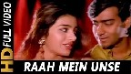 Raah Mein Unse Mulaqat Ho Gayi Video Song