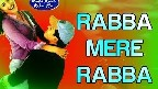 Rabba Mere Rabba Video Song