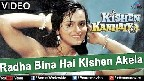 Radha Bina Hai Kishen Akela Video Song