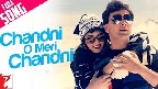 Rang Bhare Baadal Se - Chandni O Meri Chandni Video Song