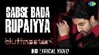 Sabse Bada Rupaiya Video Song