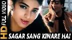 Sagar Sang Kinare Hain Video Song