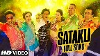 Satakli Re Satakli Video Song