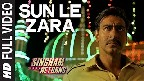 Sun Le Zara Meri Dua Video Song