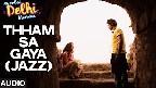 Tham Sa Gaya Video Song