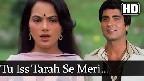 Tu Is Tarah Se Meri Zindagi Mein Shamil Hai Video Song