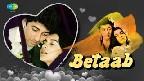 Tumne Di Awaz Lo Main Aa Gaya Video Song