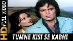 Tumne Kisi Se Kabhi Pyaar Kiya Hai Video Song