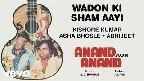Wadon Ki Sham Aayi Video Song