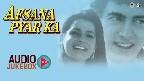 Yaad Teri Aati Hai Video Song