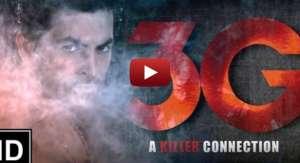 3G Trailer