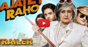 Bajatey Raho Trailer