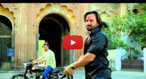 Bullet Raja Trailer