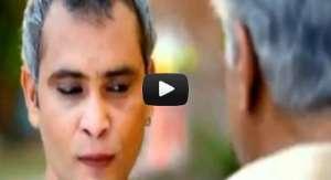 Chaar Din Ki Chandni Trailer