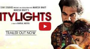 City Lights Trailer