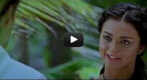 Ek Deewana Tha - Theatrical Trailer