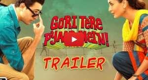 Gori Tere Pyar Mein Trailer
