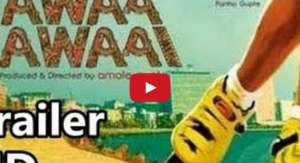 Hawaa Hawaai Trailer