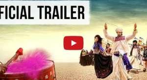 Jal Trailer