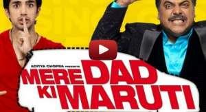 Mere Dad Ki Maruti Trailer