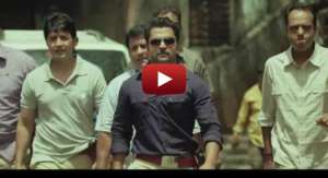 Mumbai Mirror Trailer