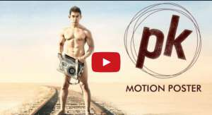 PK First Look Motion Poster