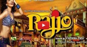 Rajjo Trailer