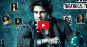 Samrat And Co. Theatrical Trailer