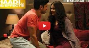 Shaadi Ke Side Effects Trailer