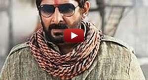 Zilla Ghaziabad Trailer